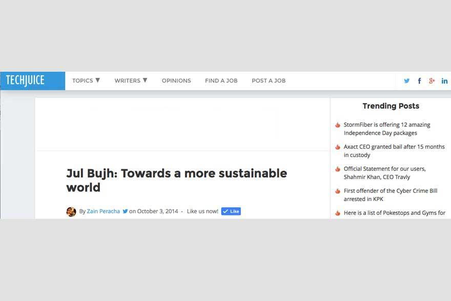 zm-blog-techjuice-publishes-jalbujh-story