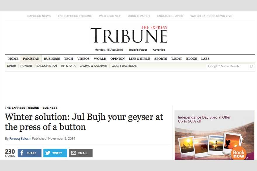 zm-blog-tribune-story
